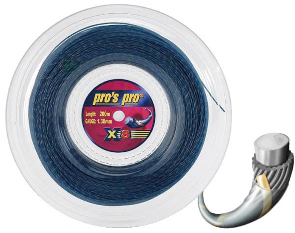 Teniska žica Pro's Pro Spiral X8 (200 m) - blue/gold