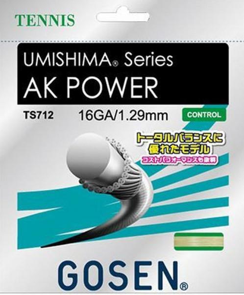Teniso stygos Gosen Umishima AK Power (12.2 m) - white
