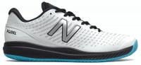 Muška obuća za padel New Balance Padel 796v2 - white