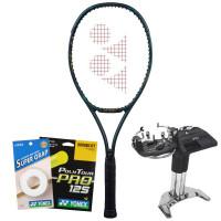 Rakieta tenisowa Yonex VCORE PRO 97 (330g) - matte green + naciąg + usługa serwisowa
