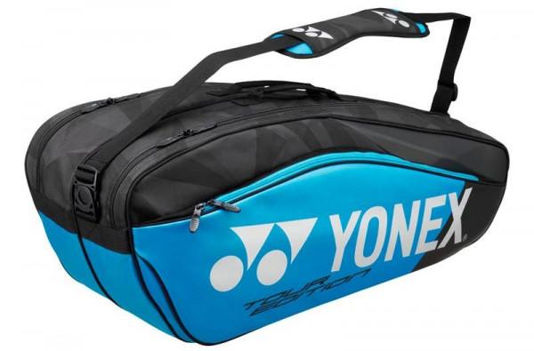 Yonex Pro Racquet Bag 6 Pack - infinite blue