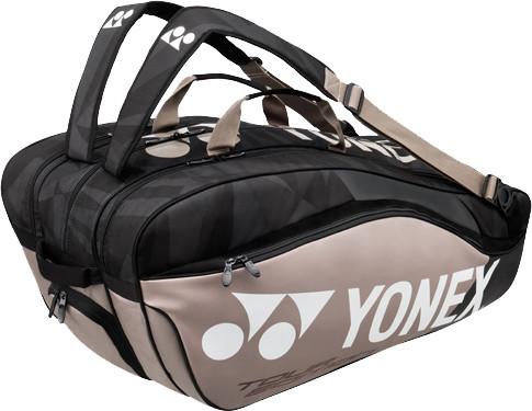 Yonex Pro Racquet Bag 9 Pack - platinum