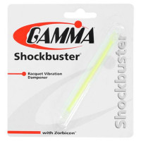 Vibracijų slopintuvai Gamma Shockbuster - yellow