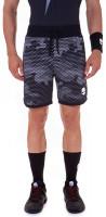 Męskie spodenki tenisowe Hydrogen Tech Camo Shorts - reflex black camouflage