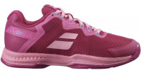 Damskie buty tenisowe Babolat SFX All Court Women - honey suckle