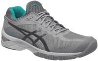 Męskie buty tenisowe Asics Court FF - aluminium/dark grey/lapis