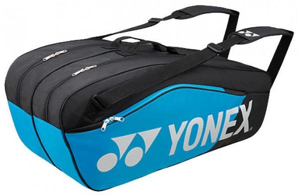 Yonex Replica Bag - blue