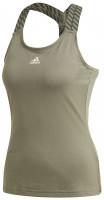 Marškinėliai moterims Adidas W Y-Tank - legacy green/pink tint