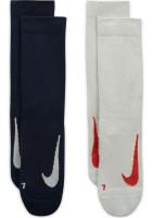 Čarape za tenis Nike Court Multiplier Cushioned 2PR - multicolor