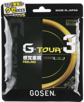 Gosen G-Tour 3 (12.2 m) - solid yellow
