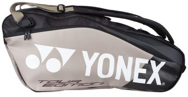 Yonex Pro Racquet Bag 6 Pack - platinum