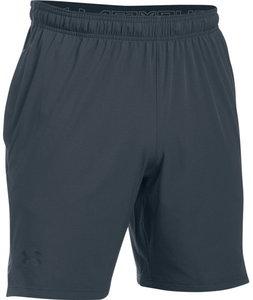 Under Armour Cage Short - stealth gray