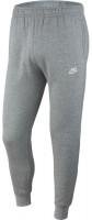 Nike Sportswear Club Fleece M - grey heather/mate silver/white