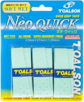 Toalson Neo Quick 3P - green