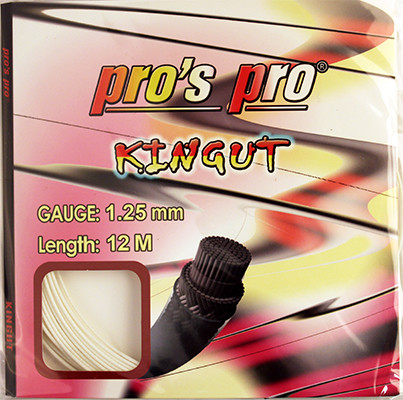 Tennisekeeled Pro's Pro Kingut (12 m)